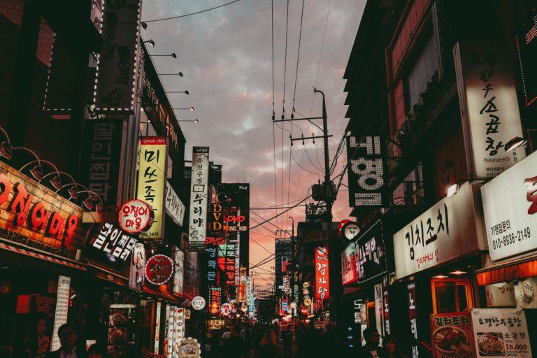 5 de febrero de 2020 – Corea